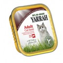 BARQUETTE CHAT 100G BOEUF CHICOREE BIO